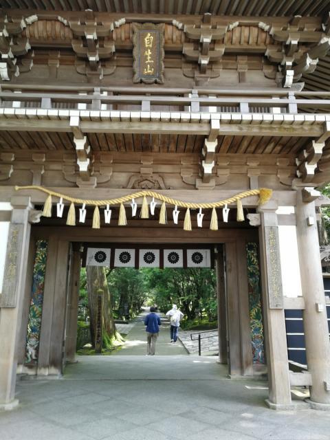石川県那谷寺の本殿