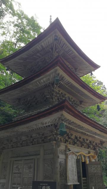石川県那谷寺の写真