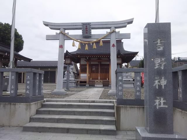 埼玉県吉野神社の鳥居