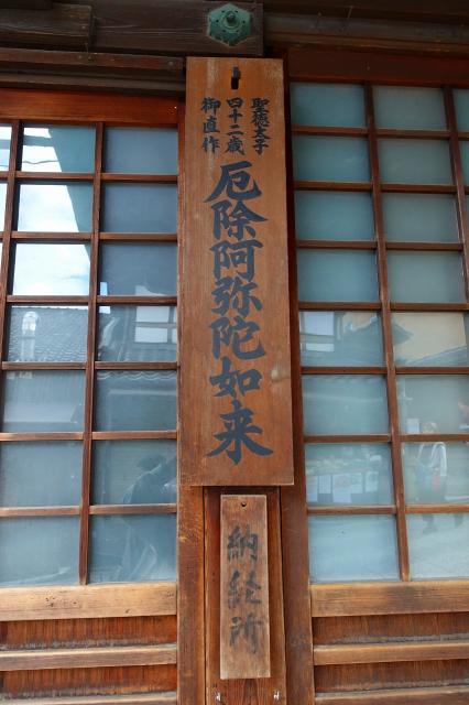 清水寺の近くの神社お寺|宝徳寺