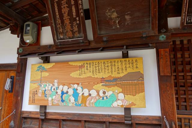 清水寺の近くの神社お寺|真福寺