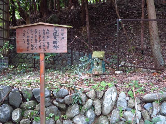 一宮賀茂神社の建物その他