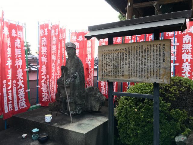 昌福寺の像