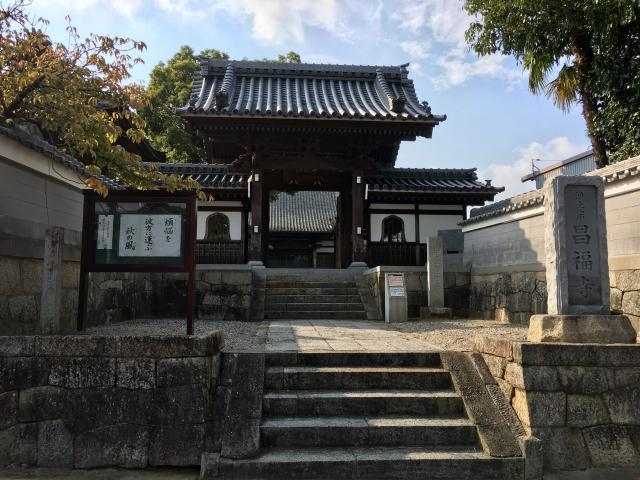昌福寺の山門