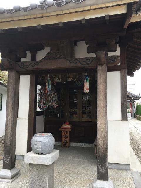 松智院総持寺の地蔵