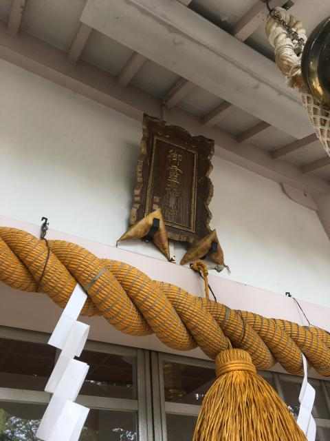 御霊神社の本殿