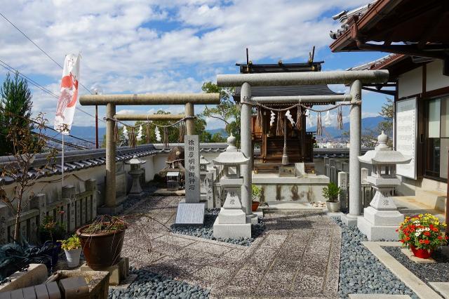 京都府霊明神社の鳥居