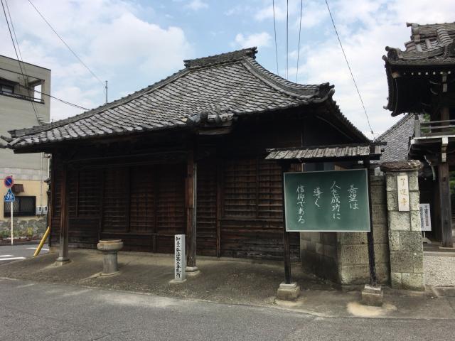 了運寺の本殿
