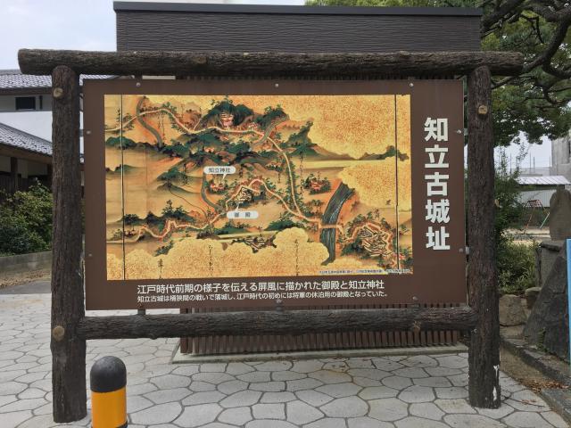 知立神社の近くの神社お寺|了運寺