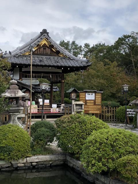 神泉苑(京都府二条城前駅) - その他建物の写真