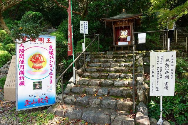 京都府霊山観音教会の本殿