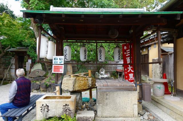 圓徳院(高台寺塔頭)の手水