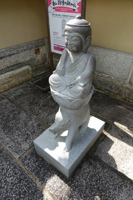 春光院の仏像