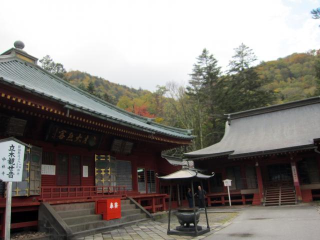 日光山中禅寺(輪王寺別院)の本殿