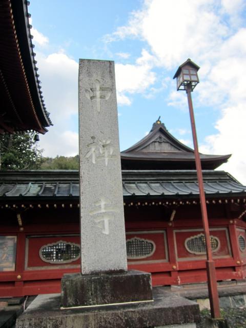 日光山中禅寺(輪王寺別院)の建物その他