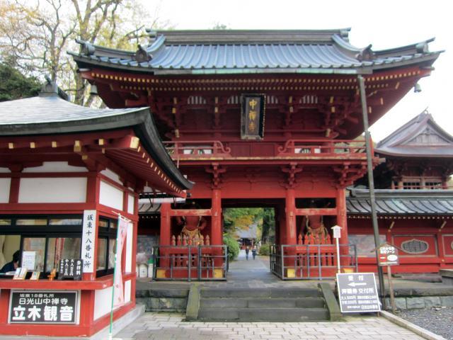 日光山中禅寺(輪王寺別院)の山門