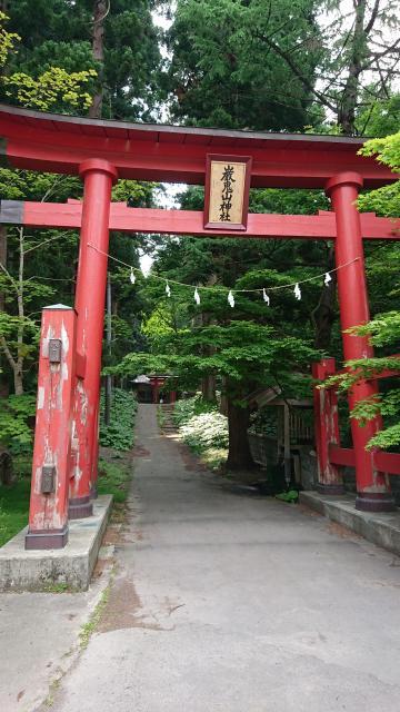 巖鬼山神社の鳥居
