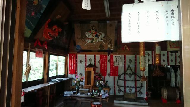 青森県巖鬼山神社の本殿