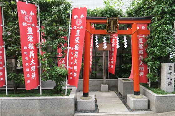 東京都豊栄稲荷大明神の鳥居