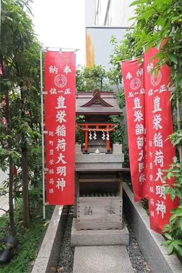 東京都豊栄稲荷大明神の本殿