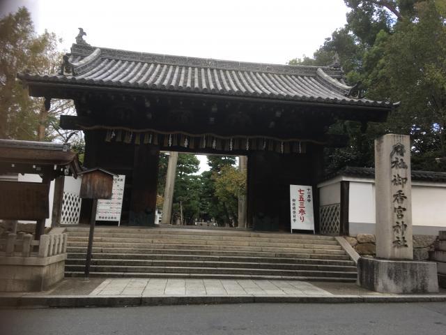 京都府御香宮神社の山門