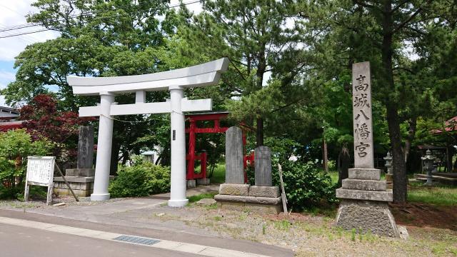 青森県高城八幡宮の鳥居