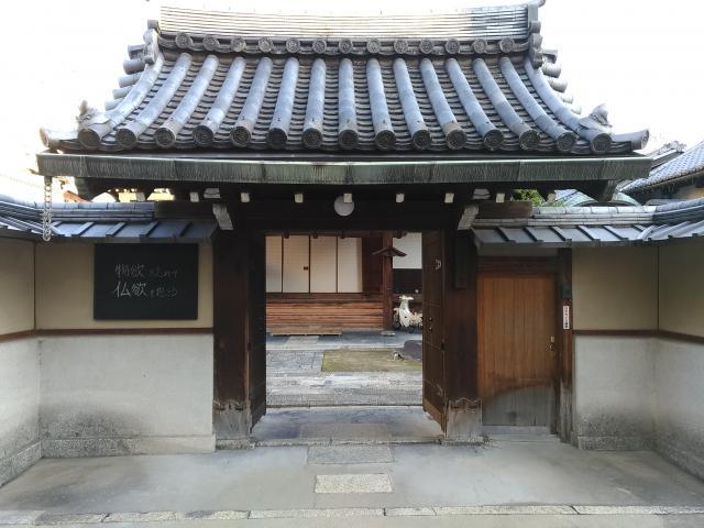 龍岸寺の山門