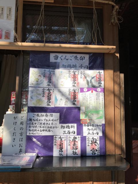 京都府上賀茂神社(賀茂別雷神社)の本殿