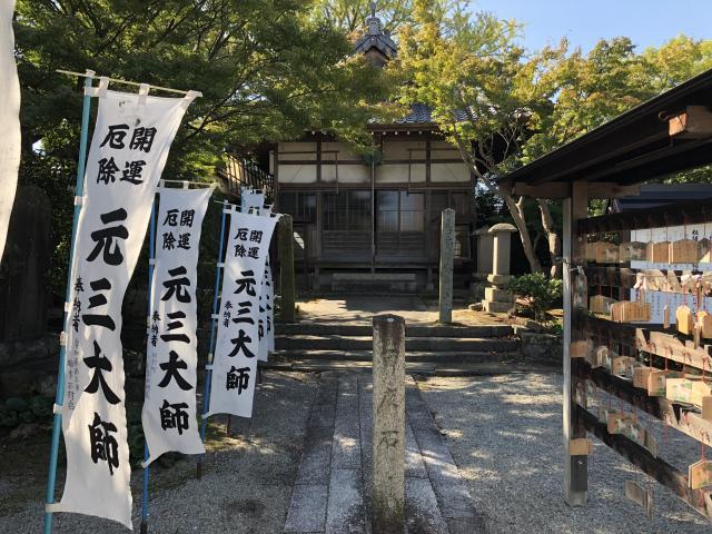 来迎寺の本殿