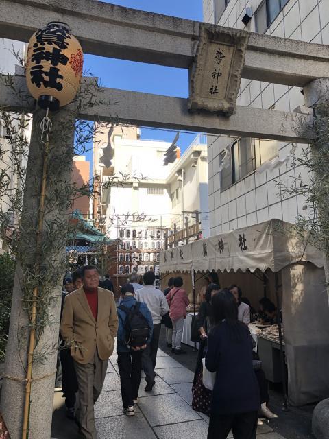 東京都大森鷲神社の鳥居