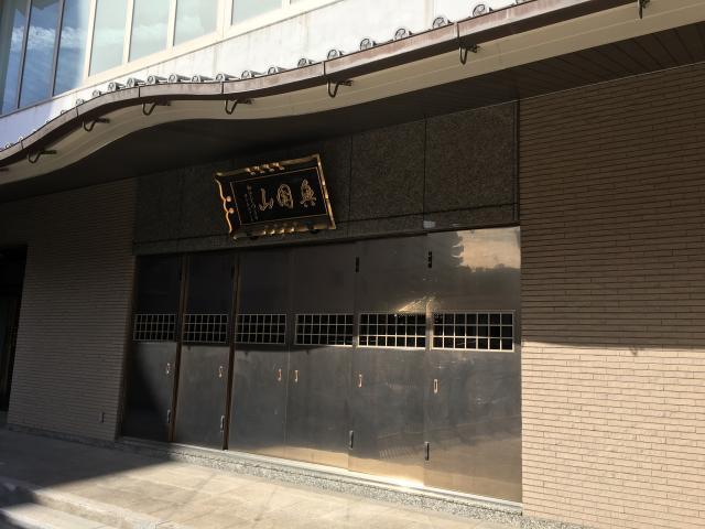 愛知県大光院の本殿