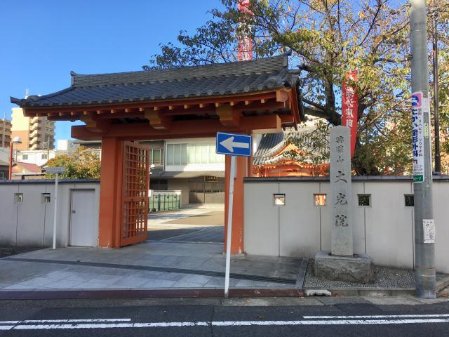 愛知県大光院の山門