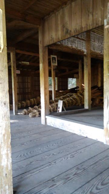 大分県天念寺の写真