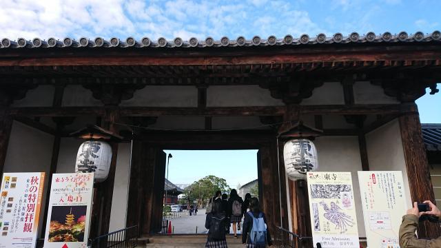 京都府東寺(教王護国寺)の山門