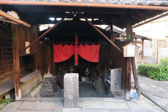 東寺(教王護国寺)の近くの神社お寺|石上神社