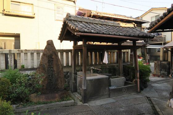 石上神社の手水