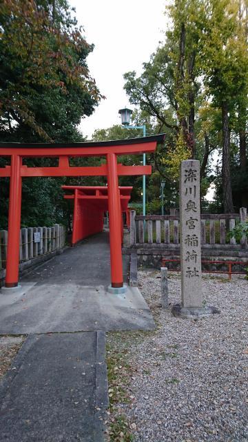 愛知県深川神社の鳥居