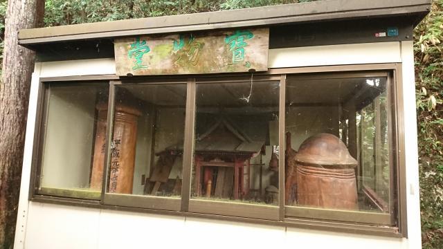 水使神社の建物その他