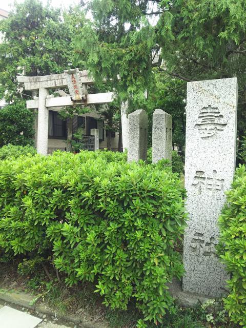 久伊豆神社(久伊豆宮寿神社)の写真