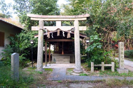 宗像神社の末社