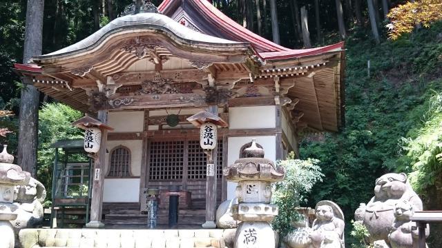 岐阜県華厳寺の本殿