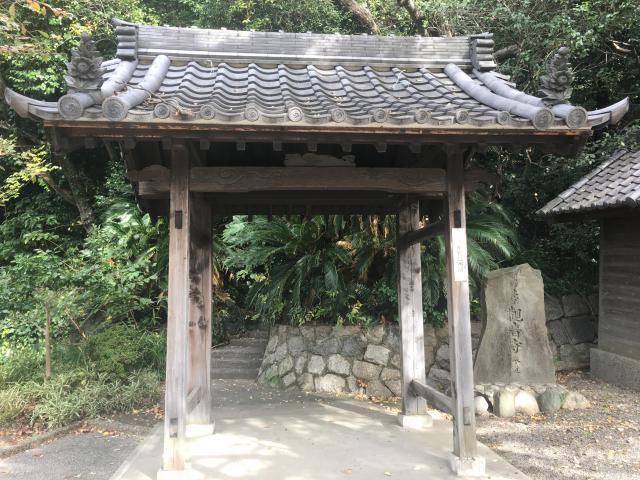 観音寺(衣浦観音)の山門