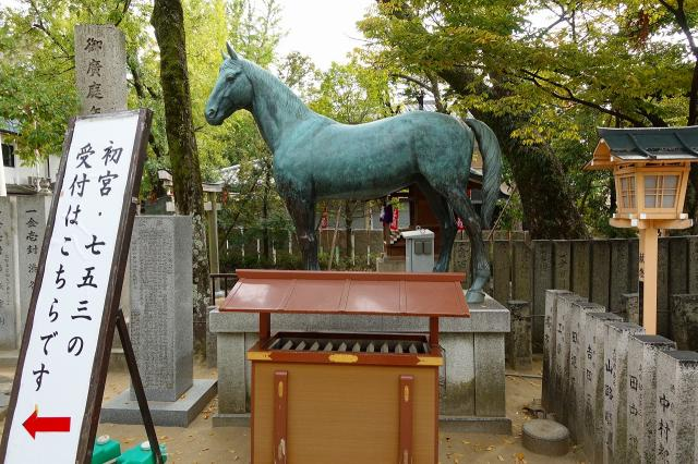 石切劔箭神社(大阪府新石切駅) - 狛犬の写真