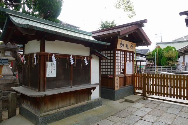 石切劔箭神社(大阪府新石切駅) - その他建物の写真