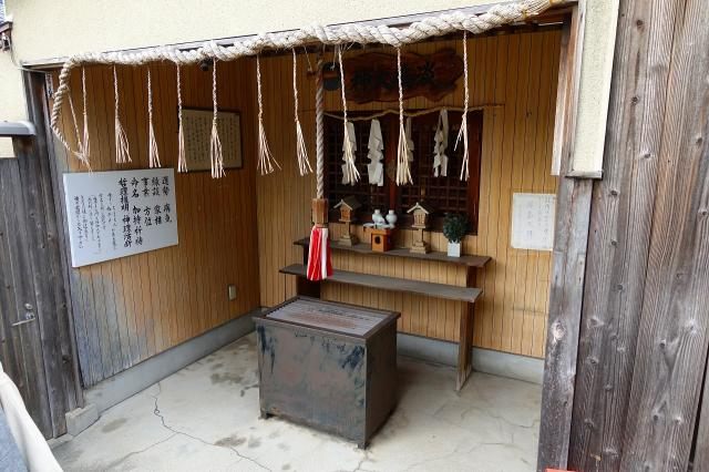 石切劔箭神社の近くの神社お寺 石切不動明王