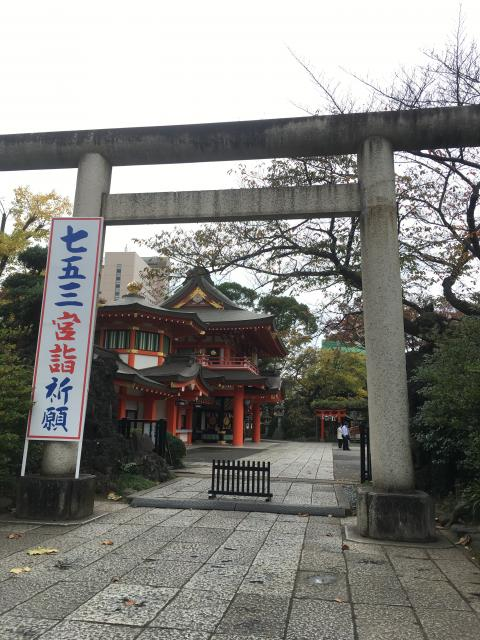 千葉県千葉神社の鳥居