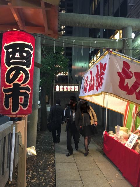 宮益御嶽神社(東京都渋谷駅) - その他建物の写真