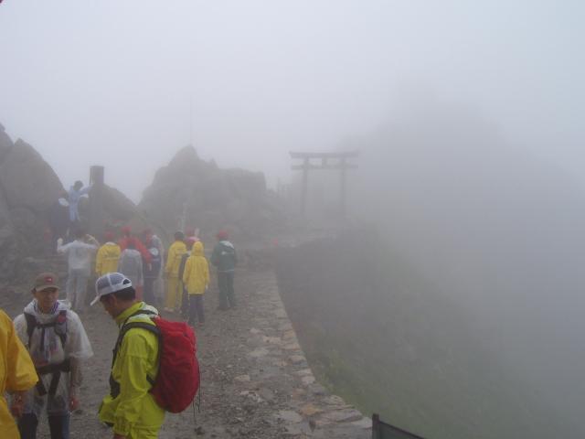 富山県立山頂上雄山神社峰本社の建物その他