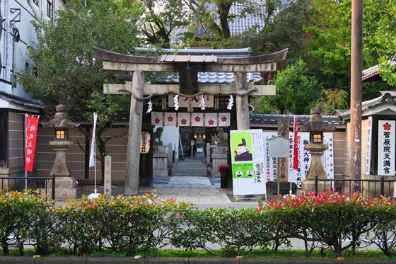 京都府菅原院天満宮神社の鳥居