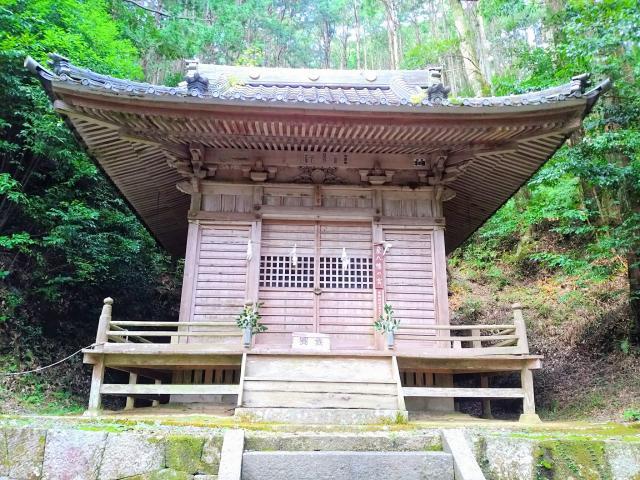 愛知県八幡神社松平東照宮の本殿